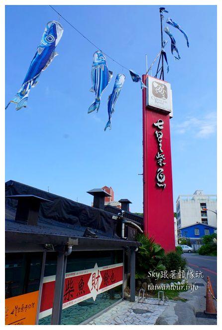 七星柴魚博物館05389