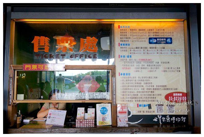七星柴魚博物館05416