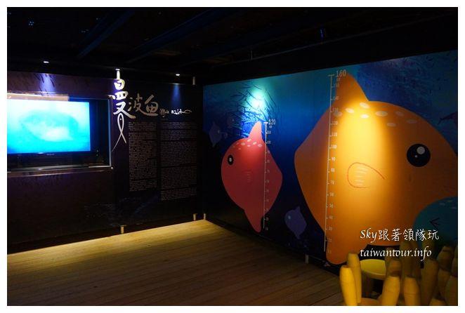 七星柴魚博物館05496