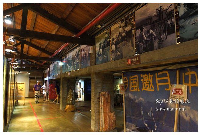 七星柴魚博物館05519