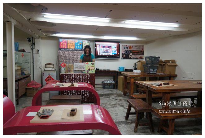 七星柴魚博物館05523
