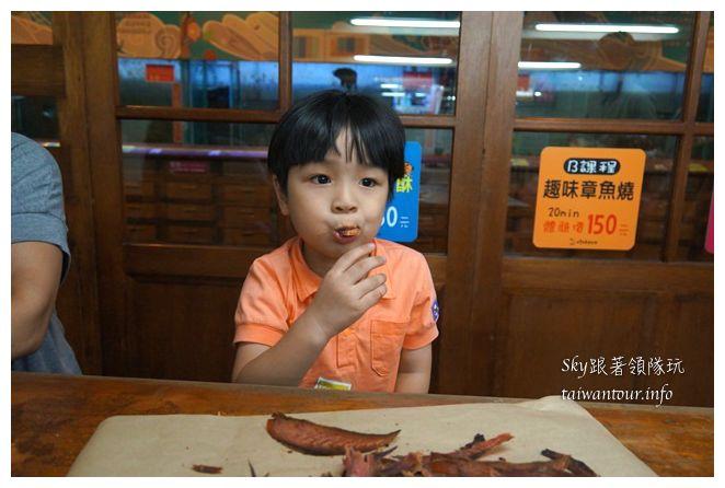 七星柴魚博物館05563