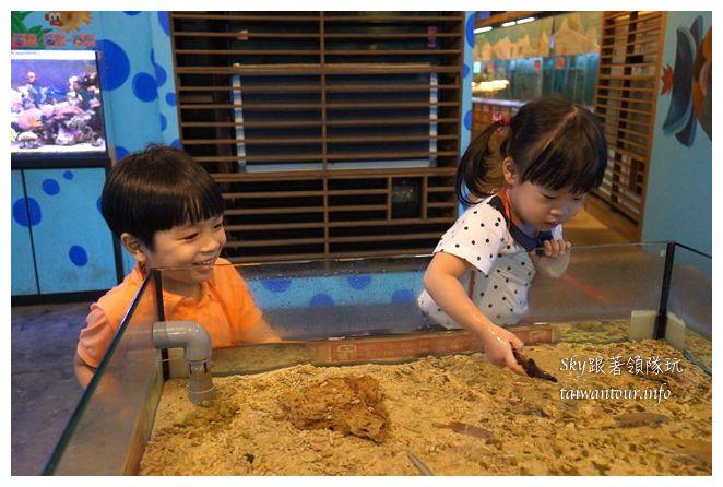 七星柴魚博物館05730