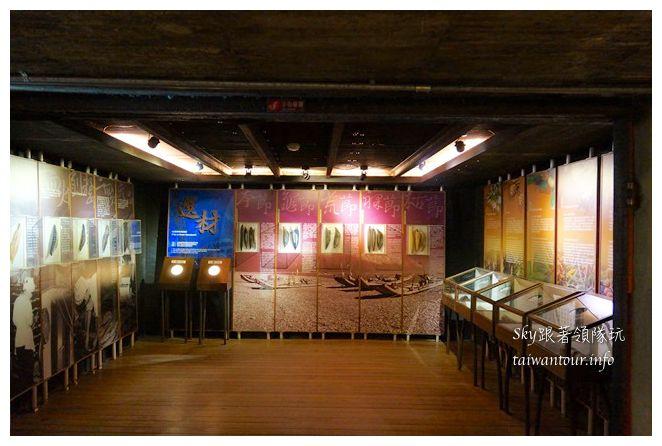 七星柴魚博物館05755