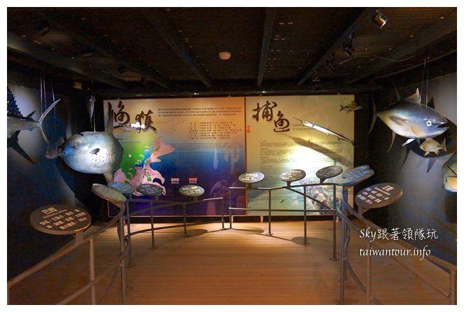 七星柴魚博物館05768