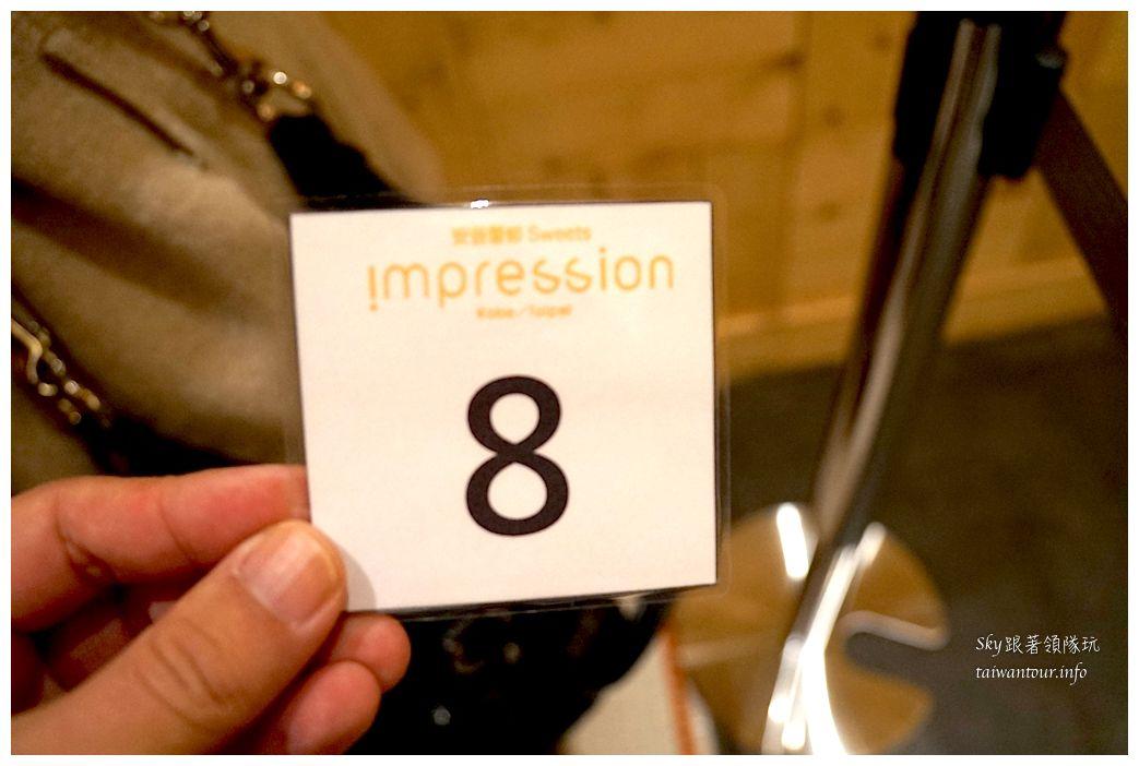 三井outlet安普雷修impressionFilename Number}_18