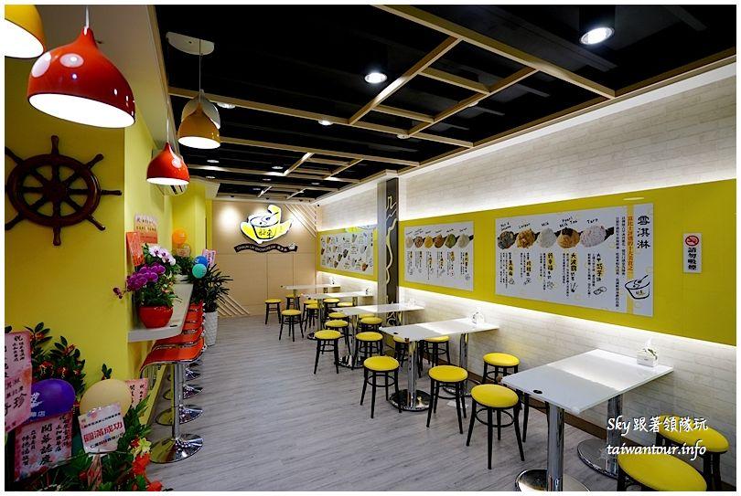 中和美食推薦樂華夜市船來雪淇淋DSC08697