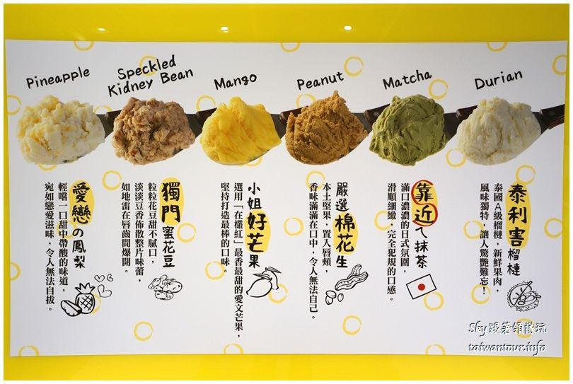 中和美食推薦樂華夜市船來雪淇淋DSC08700