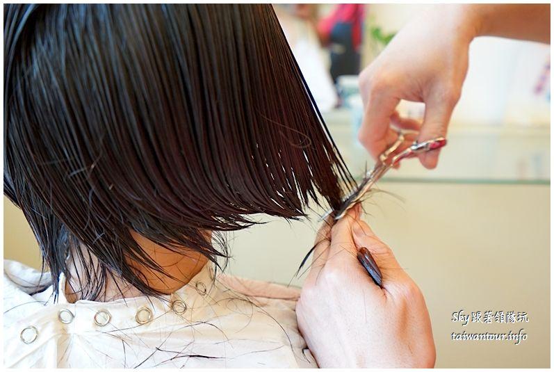 中山區髮廊推薦pro cutti髮藝沙龍DSC08335_结果