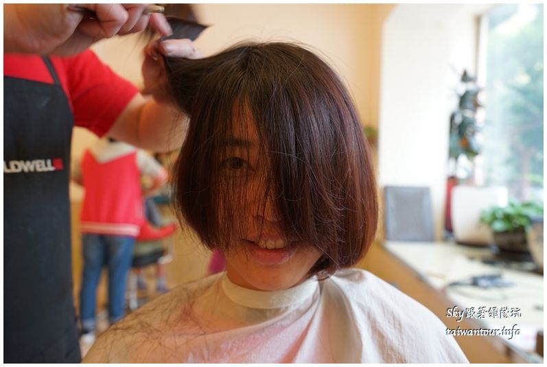中山區髮廊推薦pro cutti髮藝沙龍DSC08345_结果