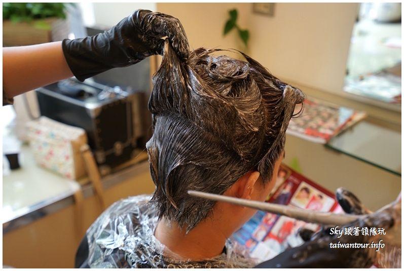 中山區髮廊推薦pro cutti髮藝沙龍DSC08412_结果