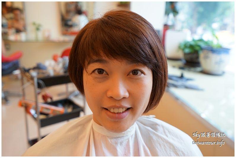 中山區髮廊推薦pro cutti髮藝沙龍DSC08438_结果
