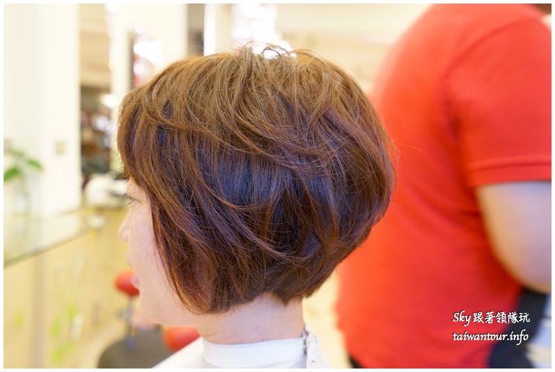 中山區髮廊推薦pro cutti髮藝沙龍DSC08489_结果