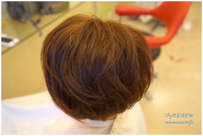 中山區髮廊推薦pro cutti髮藝沙龍DSC08498_结果