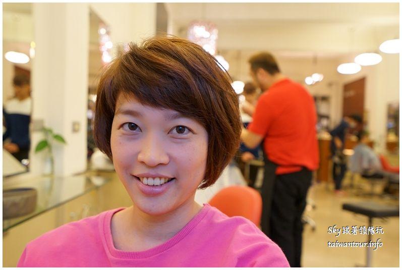 中山區髮廊推薦pro cutti髮藝沙龍DSC08509_结果