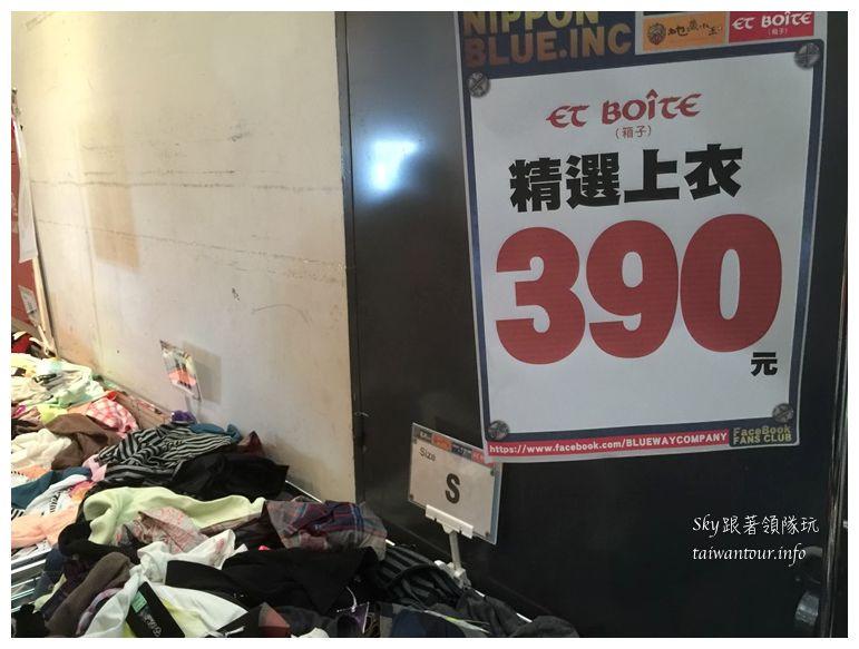 五股工業區特賣會鬼洗BW帝藏小王箱子牛仔褲33_1