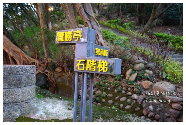 五股景點推薦水錐景觀公園00379