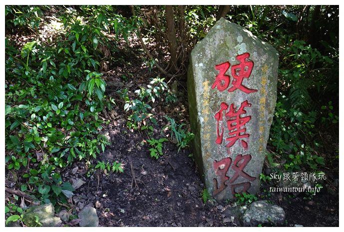 五股景點推薦觀音山硬漢嶺步道00457