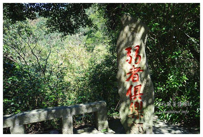 五股景點推薦觀音山硬漢嶺步道00471