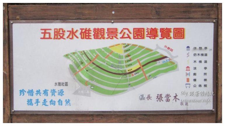 五股水錐景觀公園2