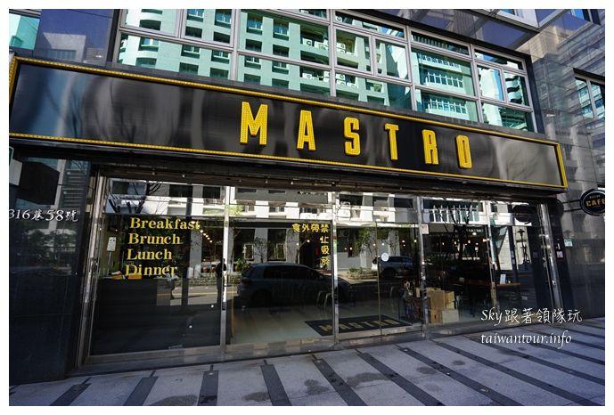 內湖美食推薦MASTRO CAFE00590