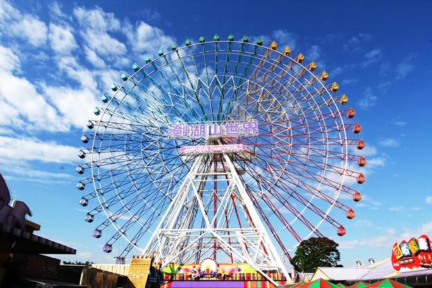 劍湖山世界代表遊具之一摩天輪