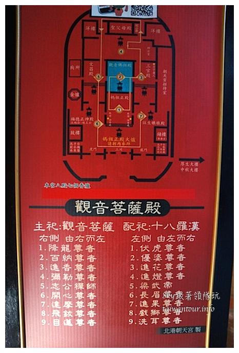 北港朝天宮38