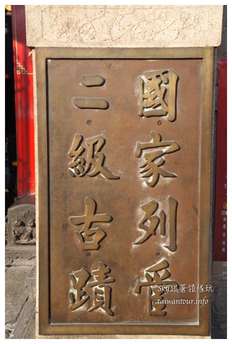 北港朝天宮46