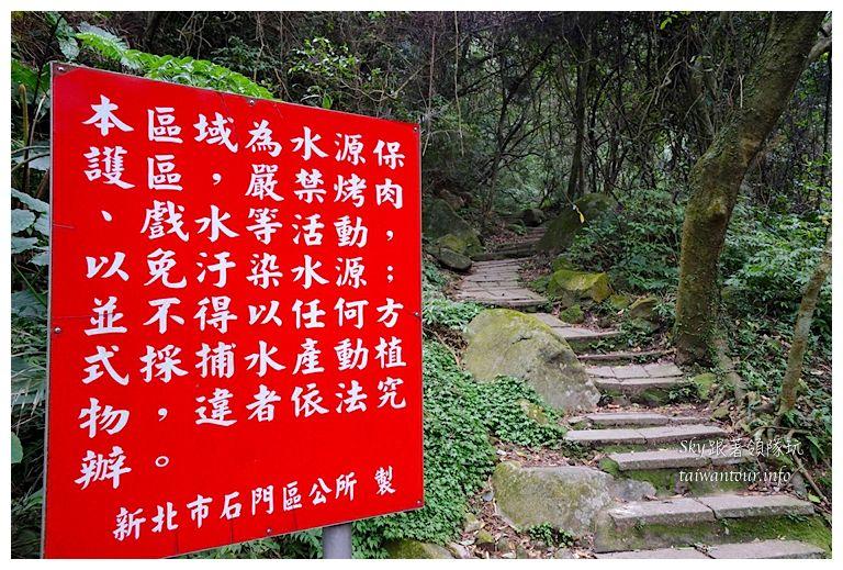 北部景點推薦石門青山瀑布01539