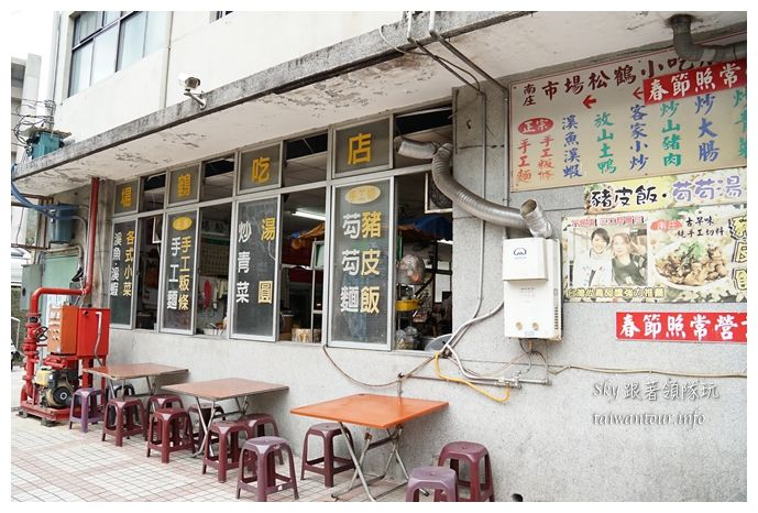 南庄美食豬皮飯松鶴小吃店08745