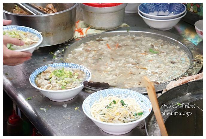 南庄美食豬皮飯松鶴小吃店08748