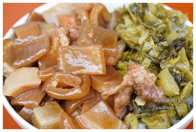 南庄美食豬皮飯松鶴小吃店08758