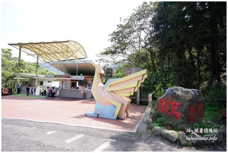 南投景點推薦鳳凰谷鳥園溜滑梯瀑布國立自然科學博物館DSC00263_结果