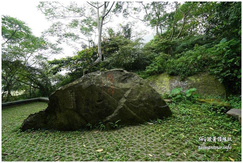 南投景點推薦鳳凰谷鳥園溜滑梯瀑布國立自然科學博物館DSC00493_结果