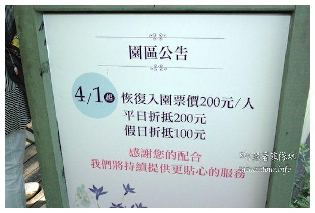 台中景點心之芳庭Filename Number}_9