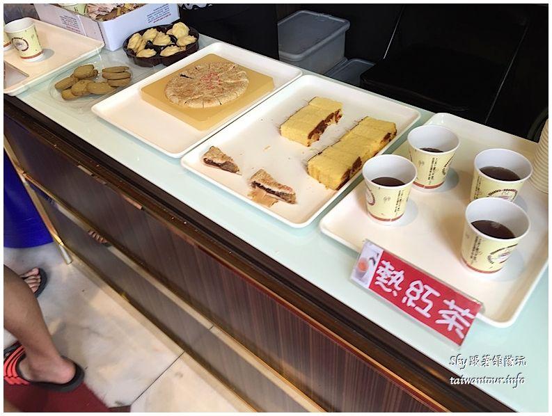 台中清水伊莎貝爾母親節優惠2016-04-24 11.37.18_结果