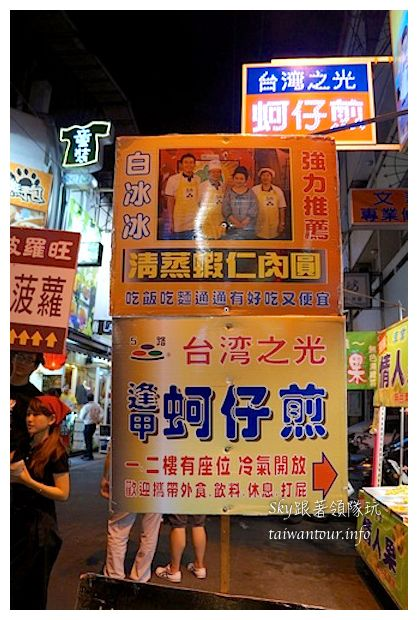 台中清蒸蝦仁肉圓58