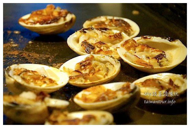 台中綠美食推薦凱焱頂級鐵板燒10