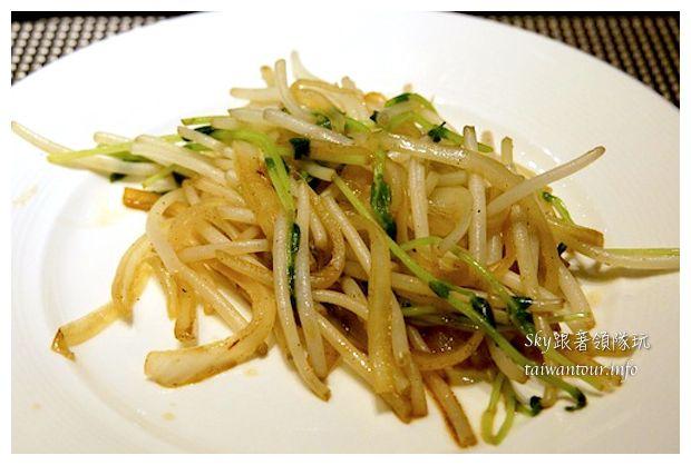 台中綠美食推薦凱焱頂級鐵板燒1