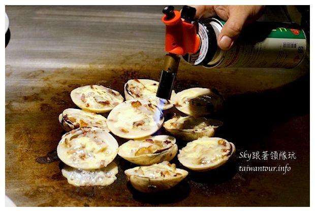 台中綠美食推薦凱焱頂級鐵板燒152237953850