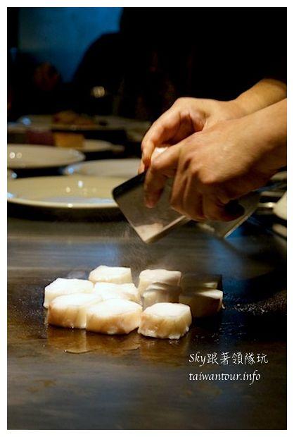 台中綠美食推薦凱焱頂級鐵板燒24