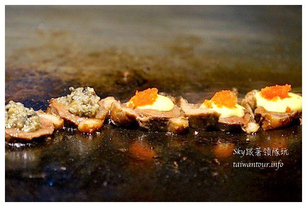 台中綠美食推薦凱焱頂級鐵板燒3