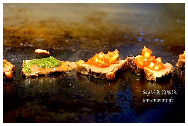 台中綠美食推薦凱焱頂級鐵板燒55