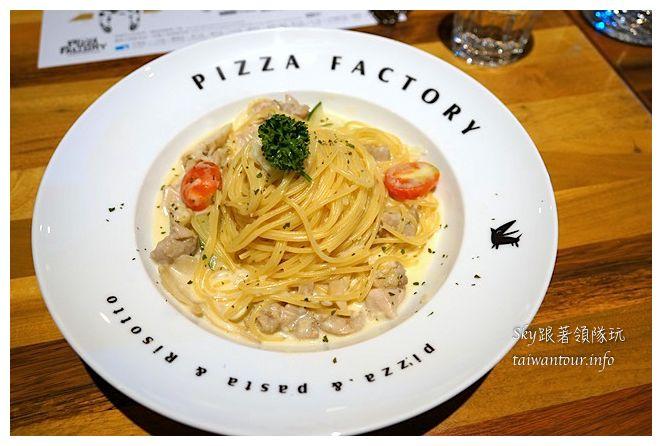 台中美食推薦披薩工廠00553