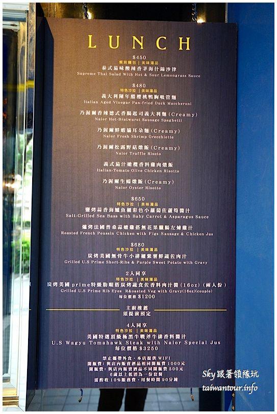 台北乃渥爾DSC03878