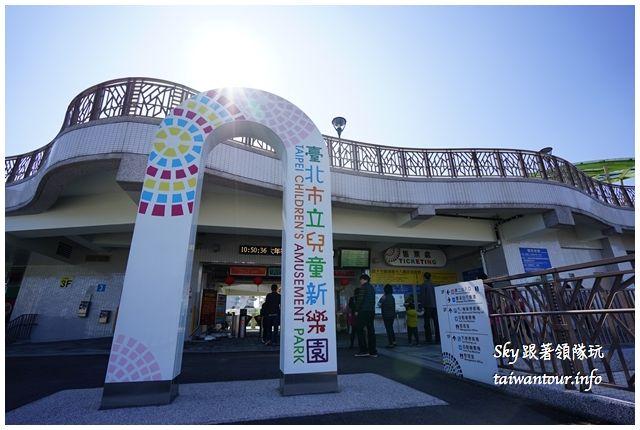 台北景點兒童樂園卡哇依親子館DSC00057_结果