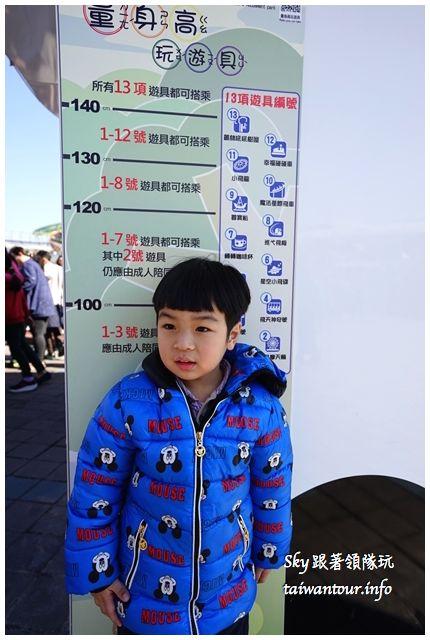 台北景點兒童樂園卡哇依親子館DSC00070_结果
