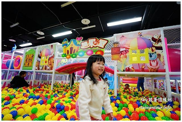 台北景點兒童樂園卡哇依親子館DSC00316_结果