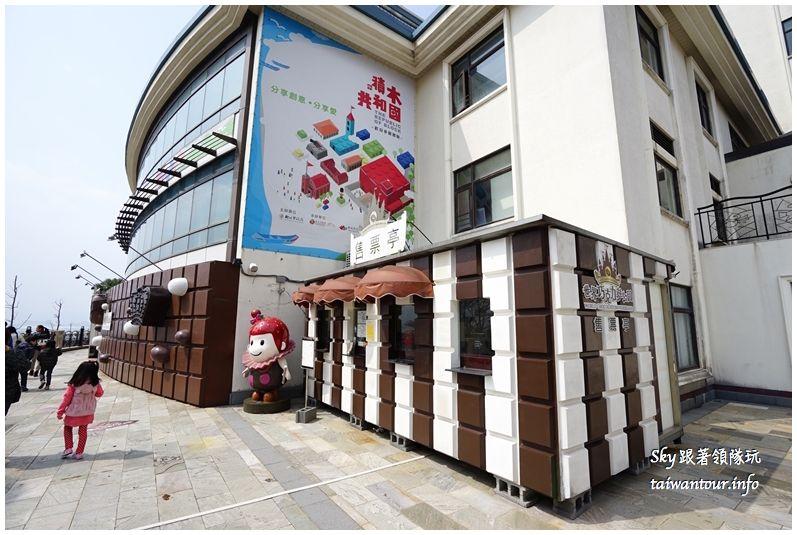 台北景點推薦世界巧克力夢公園淡水漁人碼頭DSC02619_结果