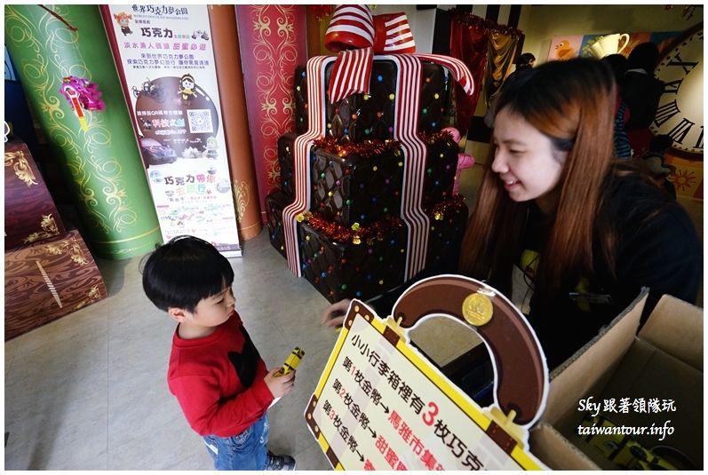台北景點推薦世界巧克力夢公園淡水漁人碼頭DSC02851_结果